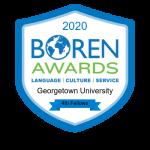 Logo for the 2020 Boren Awards